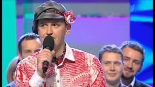 КВН 2012 Премьер лига