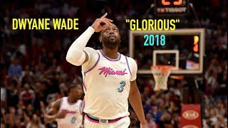 "Dwyane wade mix - ""glorious"" [hd] (2017)"