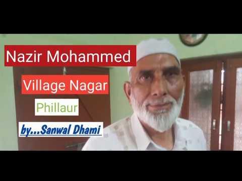 # 155 Pind Nagar,Tehsil Phillaur,Distt. Jalandhar,Punjab,PARTITION of PUNJAB 1947
