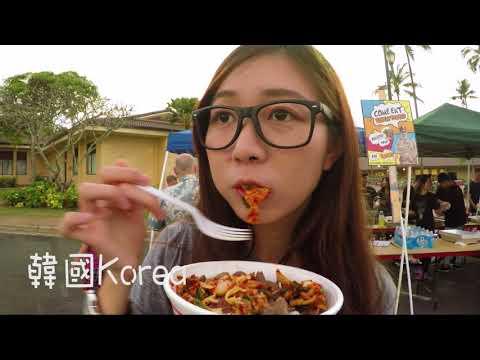 Food Fest (2017 Winter) - Brigham Young University-Hawaii