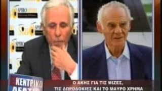 Repeat youtube video ΕκΚεντρικό Δελτίο 20/3/2013