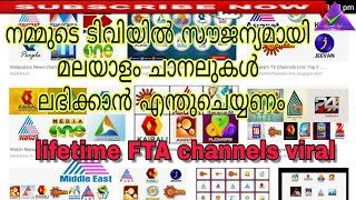 lifetime free Malayalam Channels without monthly Rent in your TV. FTA Satllites & Set Top Box tech