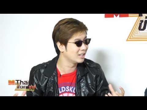 Mthai ข่าวภาคซ่าส์ แฟนเพจไทย...ใครว่าโลกสวย
