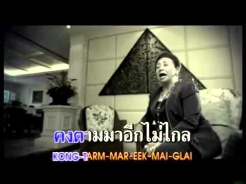 Live & Learn กมลา สุโกศล.mp4