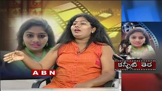 Artist Sunitha Shocking allegations over Tollyw...