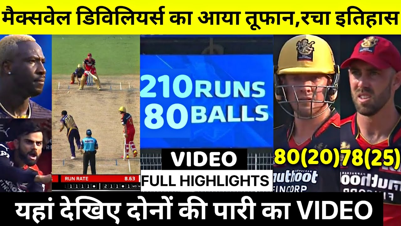 Download HIGHLIGHTS:RCB VS KKR 10th Match HIGHLIGHTS | Bangalore vs Kolkata Highlight | RCB VS KKR HIGHLIGHTS
