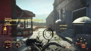 Прохождение Fallout 4 Nuka World 17