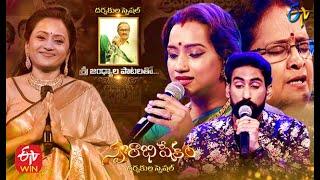 Swarabhishekam Directors Special | Jandhyala | 4th April 2021 | Full Episode | ETV Telugu
