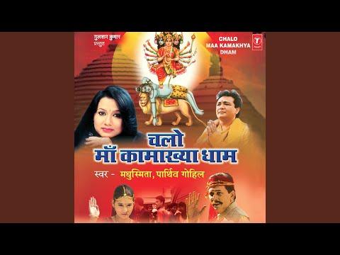 Main Pardesi Hoon Pahli Baar Aaya Hoon