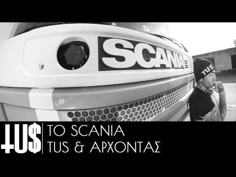 Tus & Άρχοντας - Το scania - Official Video Clip