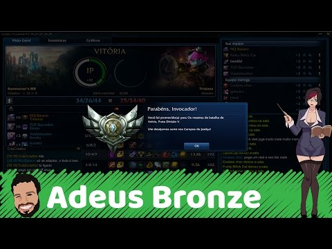 how to get bronze 5 in league of legends
