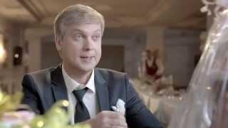 Кольцо Урала   Светлаков  Свадьба