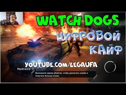Клип Максим Круженков - Кайф смотреть онлайн, скачать