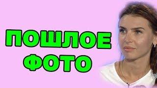 ЭЛЛА СУХАНОВА - ПОШЛОЕ ФОТО! ДОМ 2 НОВОСТИ ЭФИР 24 мая, ondom2.com