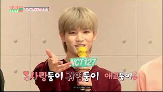 NCT , SUPERM Lee Taeyong Funny And Cute moments