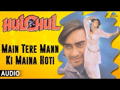 Main Tere Mann Ki Maina Hoti | Full Audio Song | Ajay Devgan | kajol