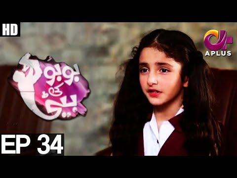 Bubu Ki Beti - Episode 34 - A Plus ᴴᴰ Drama