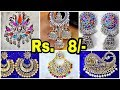Cheapest Oxidised Jewellery Online Store in India || Matte Gold, Bridal Jewellery || Free Delivery
