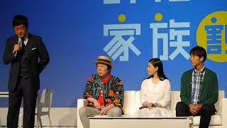 http://buzzap.jp/news/20170913-softbank-iphone8-new-service/ ソフト...