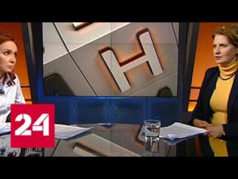 'Мнение': Наталья Касперская о 'кремлевском списке' - Россия 24