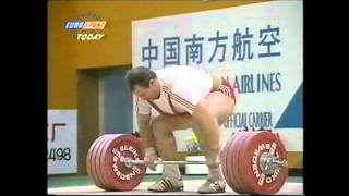 1995 World Weightlifting Champs, +108 Kg C+Jerk.avi