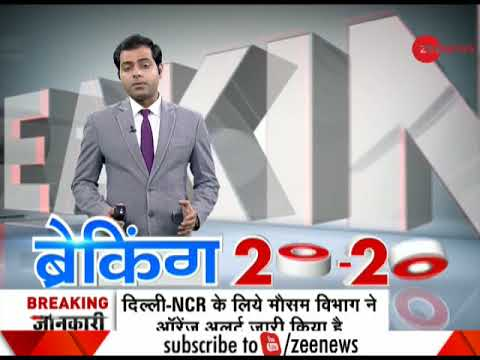 Breaking 20-20: Watch top 20 news of this morning | 25 May, 2018