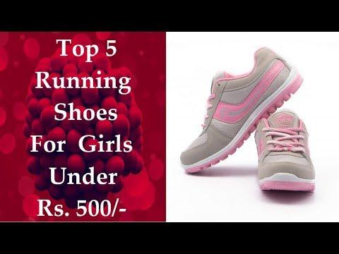 Best Running Shoes For Girls Under 500