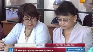 В Актобе судят казахстанцев, которые призывали к Джихаду по