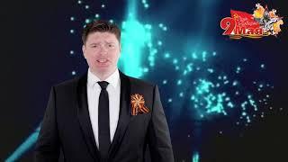 Игорь Милюков - \День Победы\