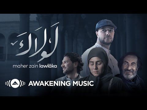 Maher Zain - Lawlaka (Video Musik) | ماهر زين - لولاك