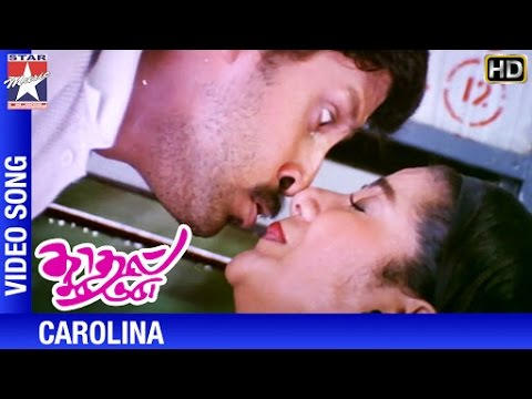 Kadhal Sadugudu Tamil Movie HD   Carolina Song   Vikram   Priyanka Trivedi   Prakash Raj   Deva