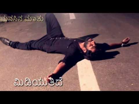 "Mussanje Maathu | ""Oh Hrudaya"" | Lyrical Video |New Latest Kannada|Full HD Song"