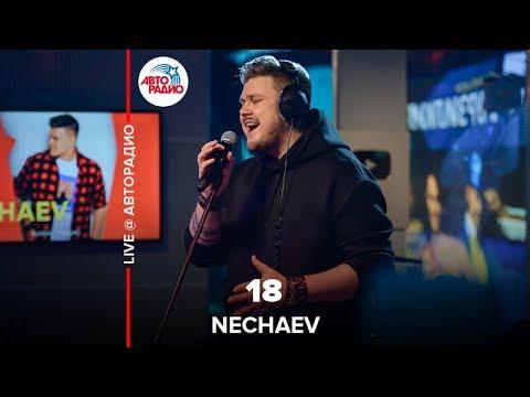 🅰️ @NECHAEV - 18 (LIVE @ Авторадио)