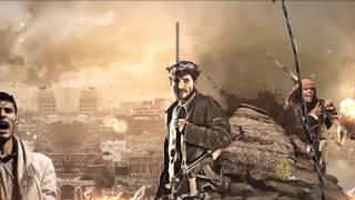 مسار سلمية الثورة اليمنية وتحولها لمقاومة مسلحة