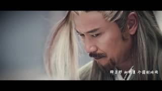 射鵰英雄伝<新版>(しゃちょうえいゆうでん) 第44話