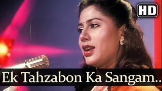 Ek Tahzeebon Ka - Smita Patil - Rajesh Khanna - Angaaray - Kavita Krishnamurthy - Hindi Song