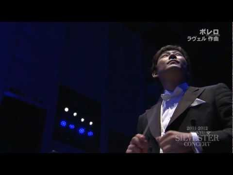 ボレロ 東急ジルベスターコンサート2011-2012
