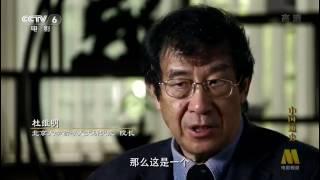 中国通史 General History of China E081 2013 HDTV 720p 王阳明心学