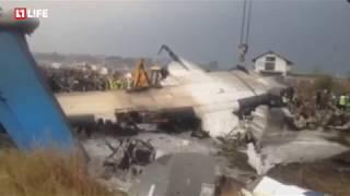 Самолет с пасажирами разбился в Непале...