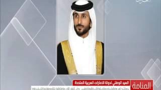 البحرين: سمو الشيخ ناصر بن حمد يهنئ سمو رئيس دولة الإمارات العربية المتحدة