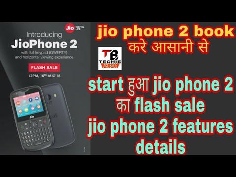 9831dac2b  techieakcbros  jiophone2  jiophone2booking
