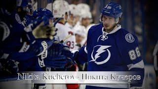Nikita Kucherov Никита Кучеров - #86 - The Lightning Highlights