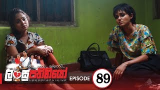 Lansupathiniyo | Episode 89 - (2020-03-27) | ITN Thumbnail