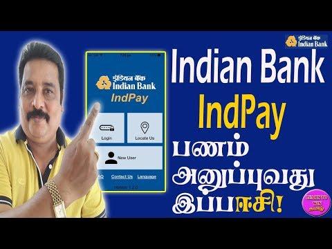 #learntowintamil Indpay//indianbank//பணம் அனுப்புவது ஈஸி  tamil