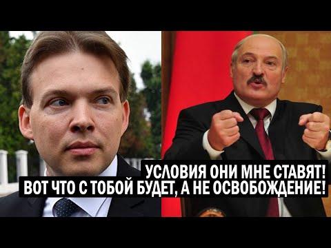 СРОЧНО! Ультиматум Лукашенко