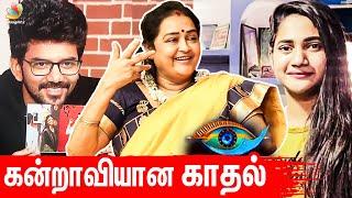 கவின் காதல் FastFood மாதிரி  | Actress Nallennai Chithra About Kavin Losliya | Bigg Boss 3 Tamil