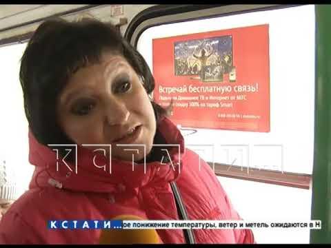 Новое нападение кондуктора на пассажиров - в Арзамасе кондуктор избила пожилую женщину