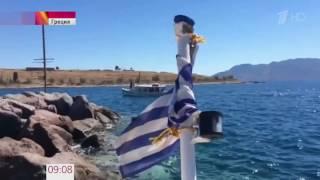 В Греции катер врезался в прогулочное судно, погибли четыре человека(, 2016-09-16T13:47:53.000Z)