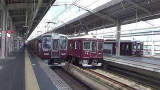 【阪急京都線7300系】特急大阪梅田ゆき 茨木市駅発車シーン。
