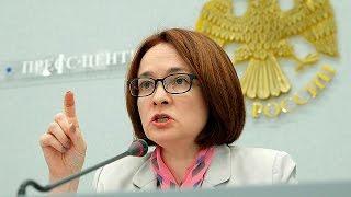 Rusya Merkez Bankası ekonomi iyi yolda dedi, faizleri indirdi - economy